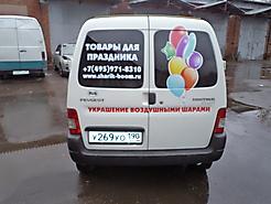 _170565